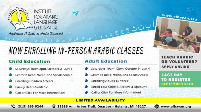Institute for Arabic Language & Literature